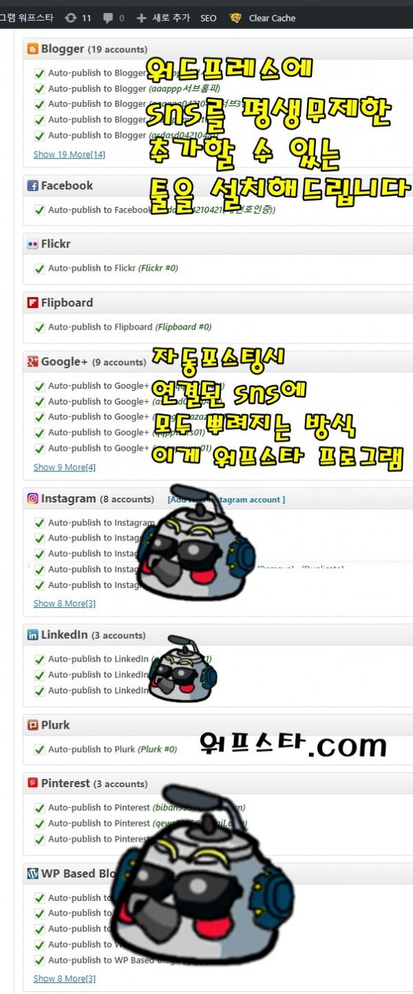 b4ace2ada1e8a45a5549d278d4fc7b5a_1548590729_0522.jpg