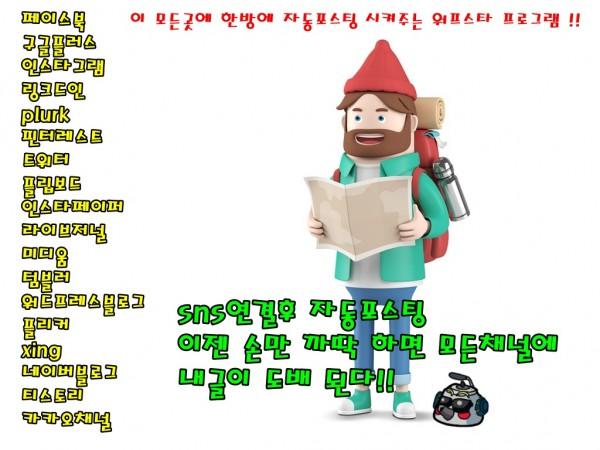d9756e1aa3d8eb32eb29a75b17f1629e_1548946832_7418.jpg